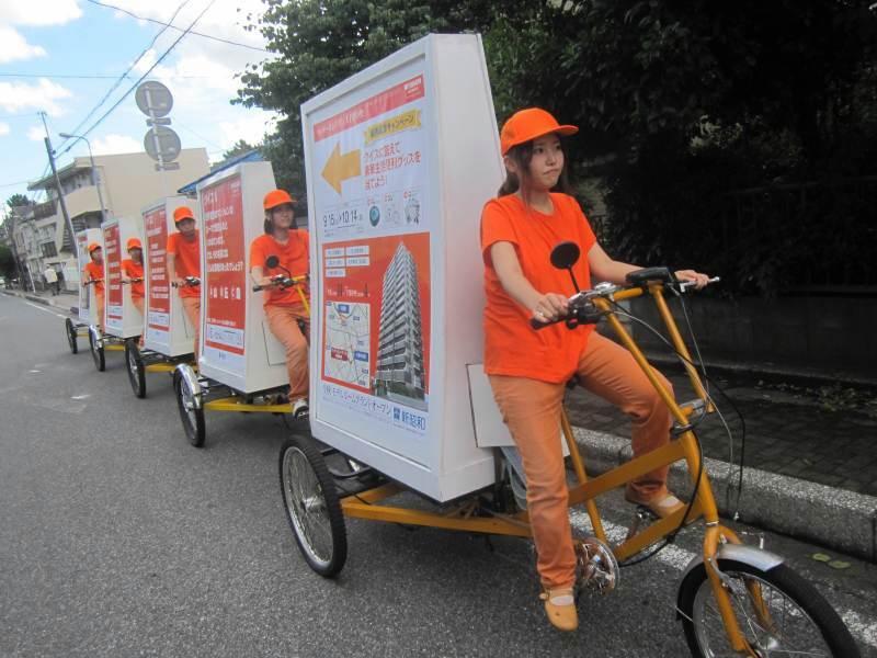 販売記念キャンペーンの広告 ※自転車広告ではありません
