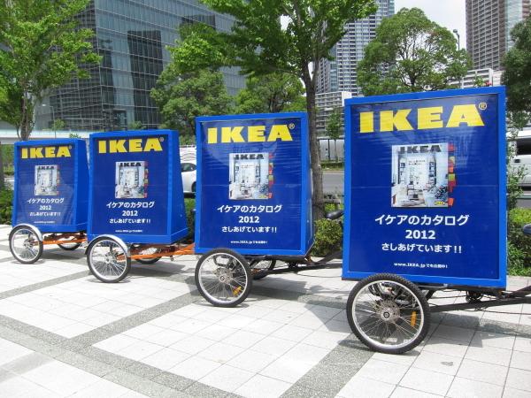 アドクルでカタログさしあげますキャンペーン ※自転車広告ではありません
