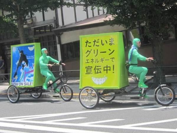 コスプレ ※自転車広告ではありません