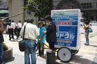 エコ自転車広告の導入事例・実績事例:アドクルの広告主募集