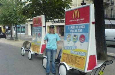 海外のエコ自転車広告導入事例:マクドナルド