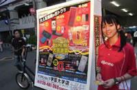 海外のエコ自転車広告導入事例:イギリスの人気DJ・LISA LASHES