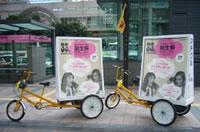 エコ自転車広告の導入事例・実績事例:大手携帯ショップの15周年「納涼祭」の告知